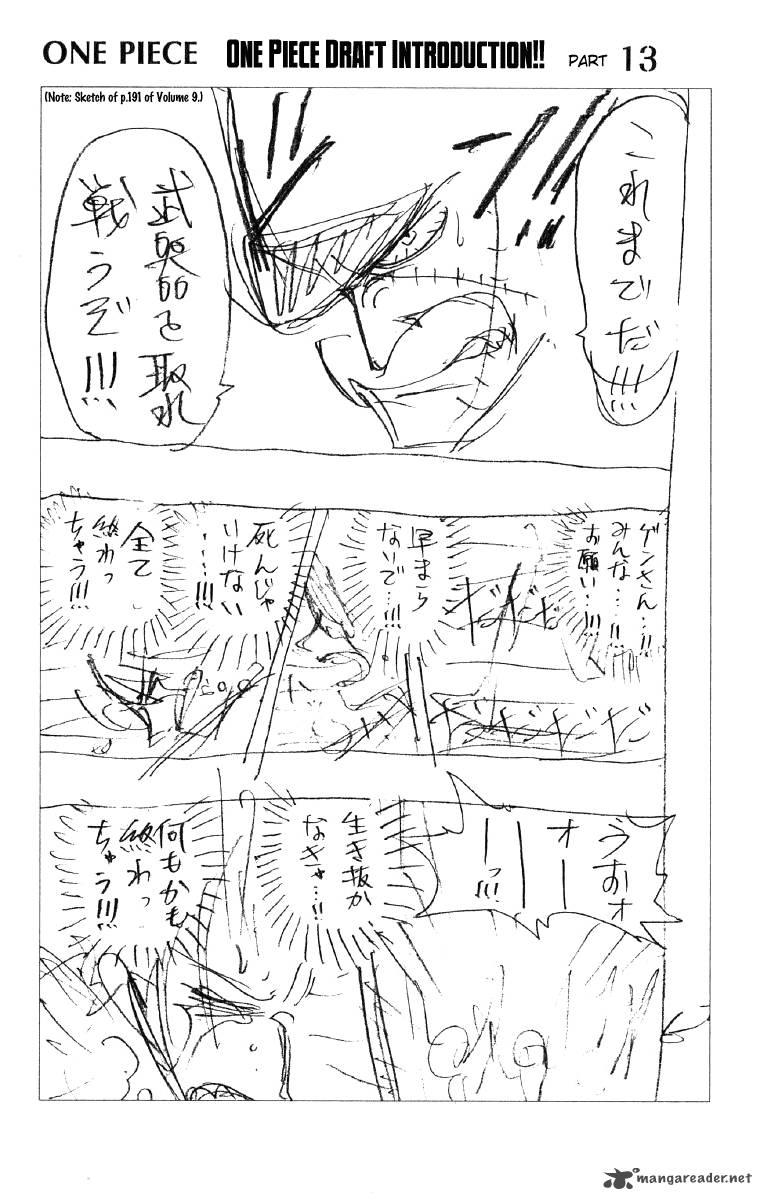 One Piece 086