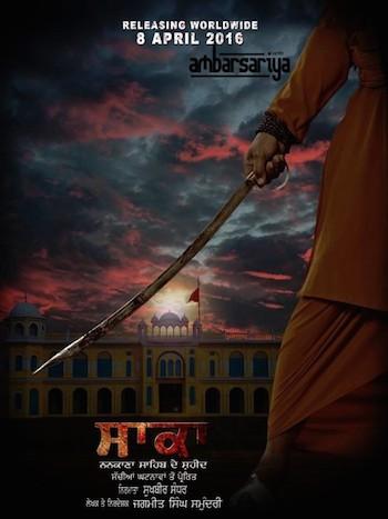 Saka 2016 Punjabi Movie Download