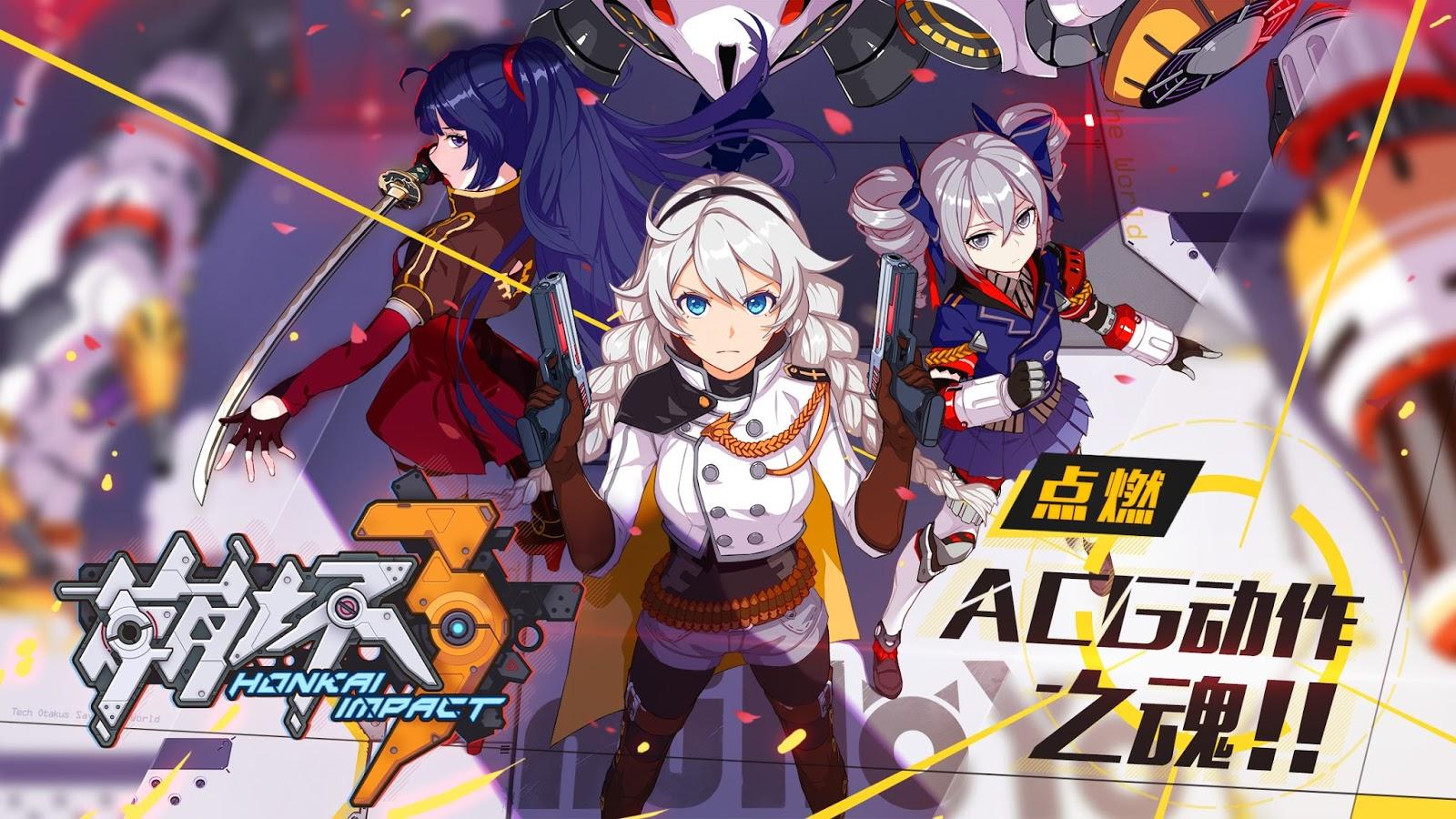 Honkai Impact 崩坏3