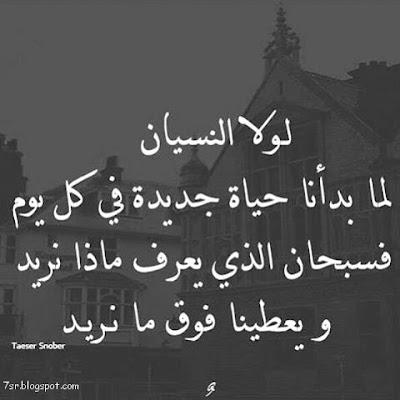 صور حزينة 2021 خلفيات حزينه صور حزن 35