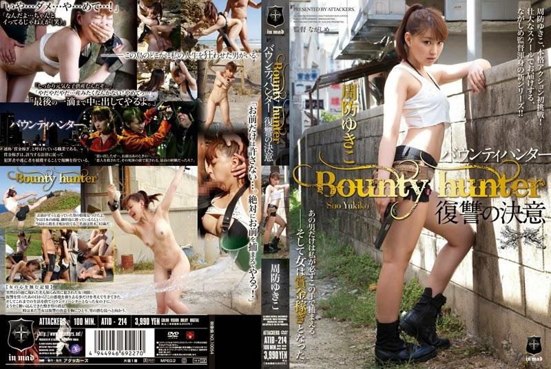 http://2.bp.blogspot.com/-qkttyN5pifY/U3uSnm7uV5I/AAAAAAABZgk/H_qmZM7s2-8/s1600/atid214pl.jpg
