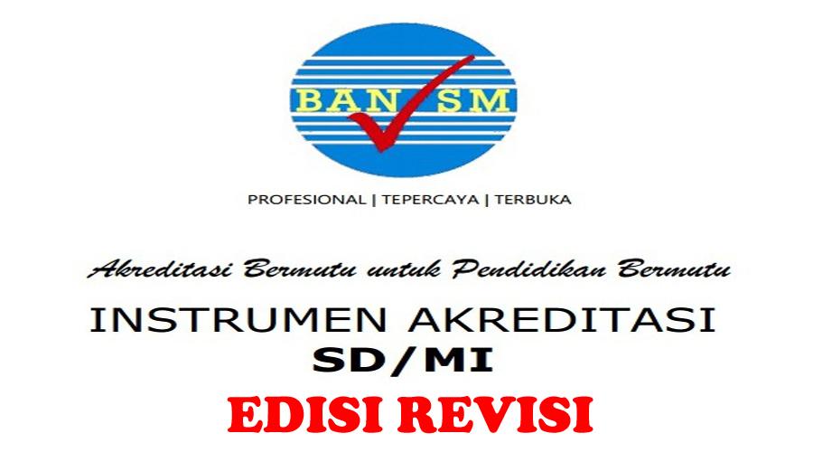 https://www.gurusmp.co.id/2018/04/instrumen-akreditasi-sekolah.html