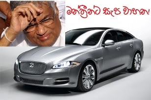 ministers luxury vehicles at Hambantota port