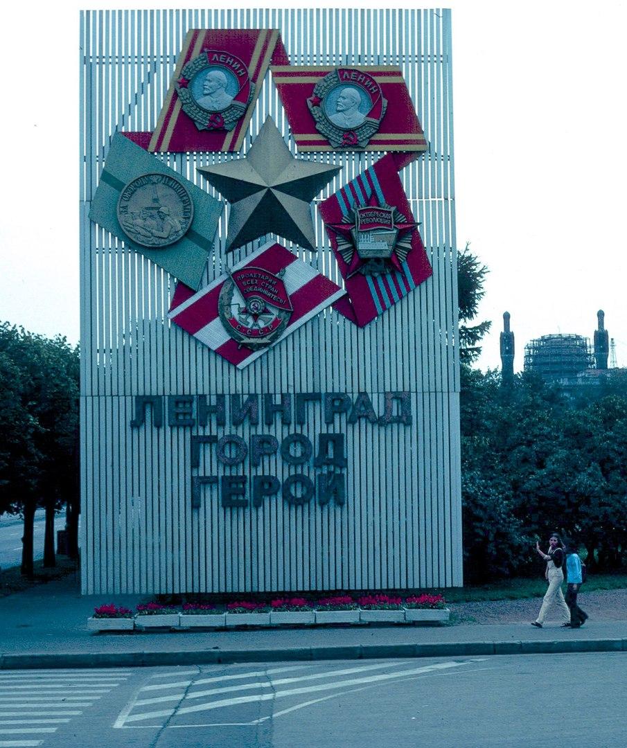 Ленинградская фотоистория