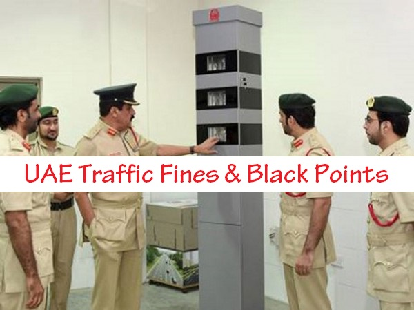 Check dubai traffic fines online, check uae fines list, check black points online, check abu dhabi fines list