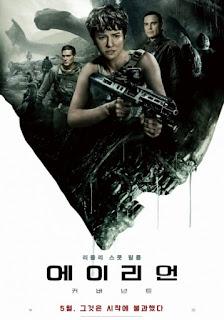 Alien Covenant เอเลี่ยน โคเวแนนท์ (2017)