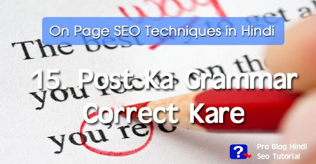 SEO, On Page Seo in Hindi, On Page Seo Techniques in hIndi, Advance Seo Training in Hindi,