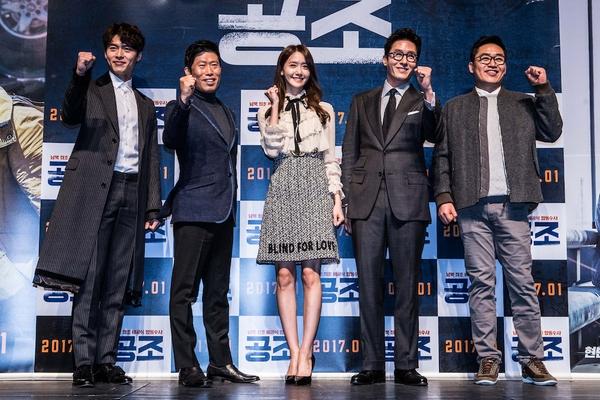 """Confidential Assignment"" film baru Hyun Bin dan Yu Hae Jin merilis trailer utamanya."