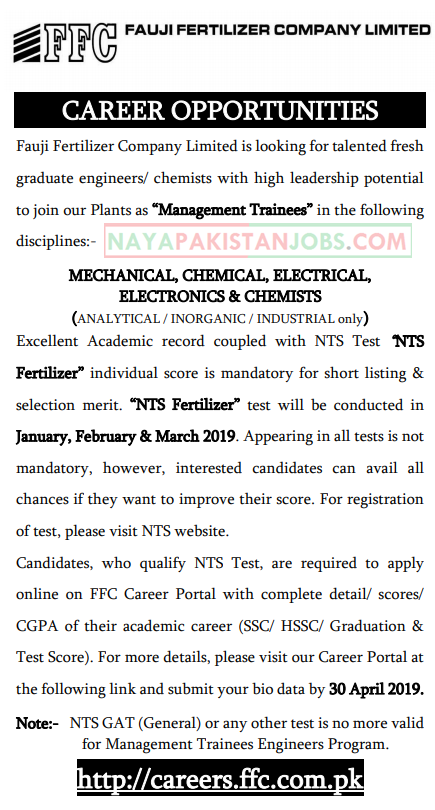 Latest Vacancies Announced in ffc.com.pk Fauji Fertilizer Company Limited as Management Trainees Programs 9 December 2018 - Naya Pakistan