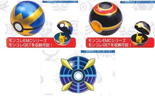 Takara Tomy Moncolle EX Poke Ball series Quick Luxury Beast ball