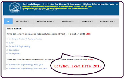 Avinashilingam University Odd Sem Time Table 2018