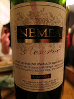 Cavino Nemea Reserve 2009 from PDO Nemea, Greece (88 pts)