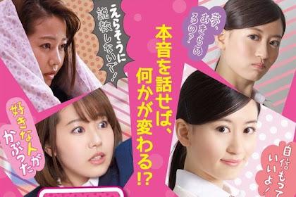 Love My / Ai My Takara Mono to Hanaseru yoni Natta Onnanoko no Hanashi (2017)