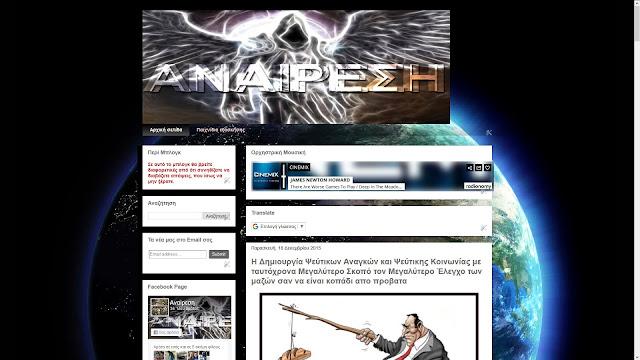 http://anairesh.blogspot.com/