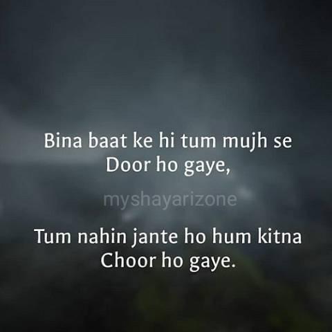 Dard Bhari Breakup Shayari Wallpaper Picture SMS in Hind