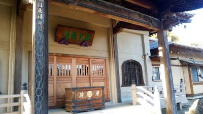 麻生区の西光寺 本堂