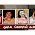 Tamil actor Kamala Haasan from Vani to Gautami.