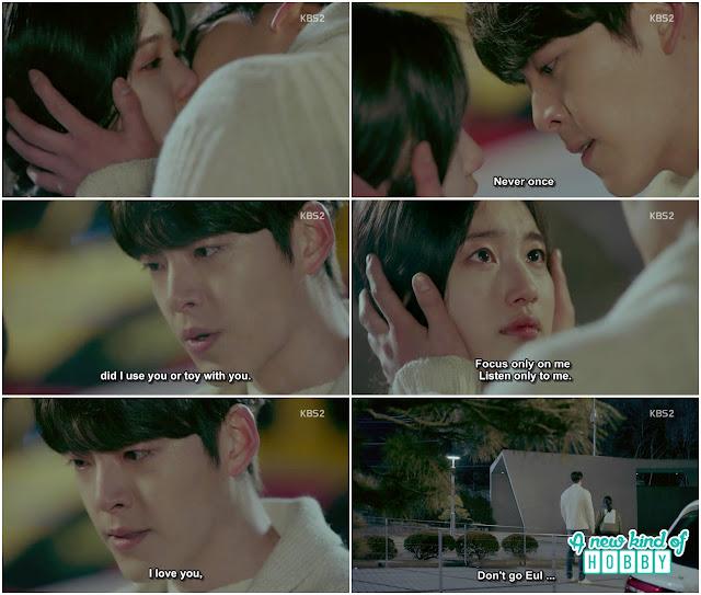 first kiss uncontrollably Fond kim woo bin and bae suzy korean drama 2016