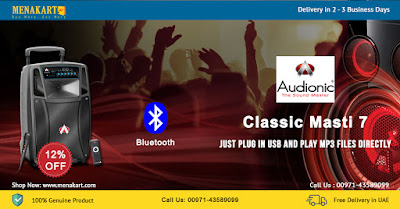 Audionic Classic Masti 7