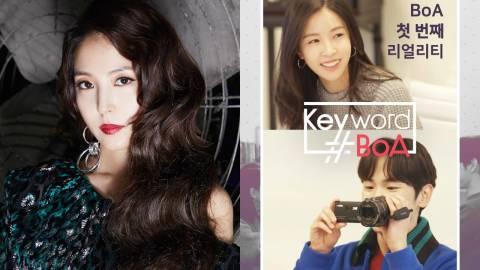 Keyword BoA 列表 (更新至Ep10) BoA 真人秀
