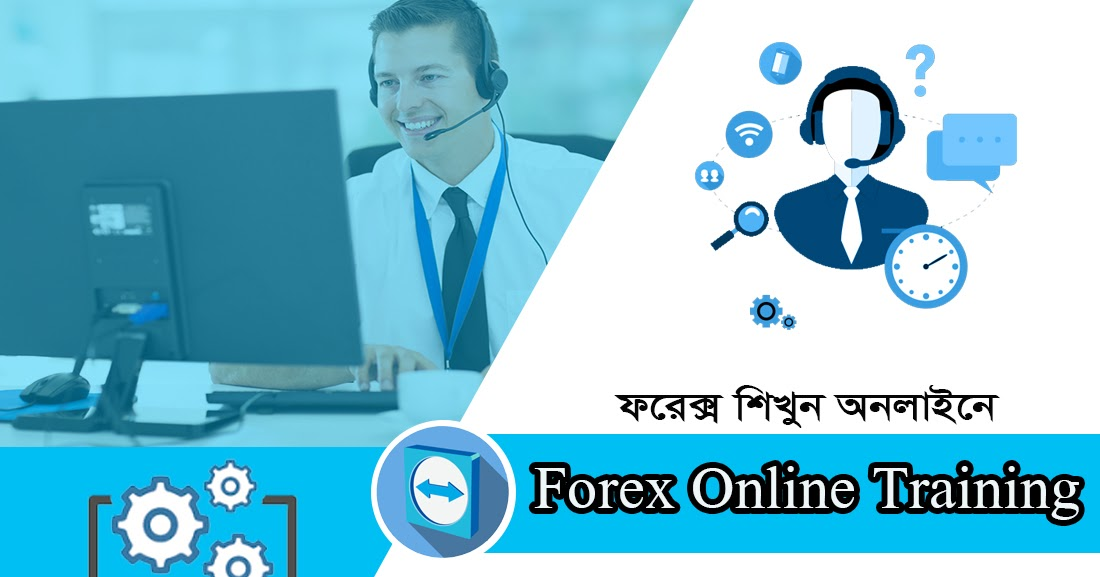 Forex training dhaka