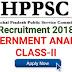 Deputy Government Analyst, Class-II Job at HPPSC