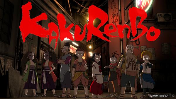 Animatrix Network Kakurenbo Hide And Seek
