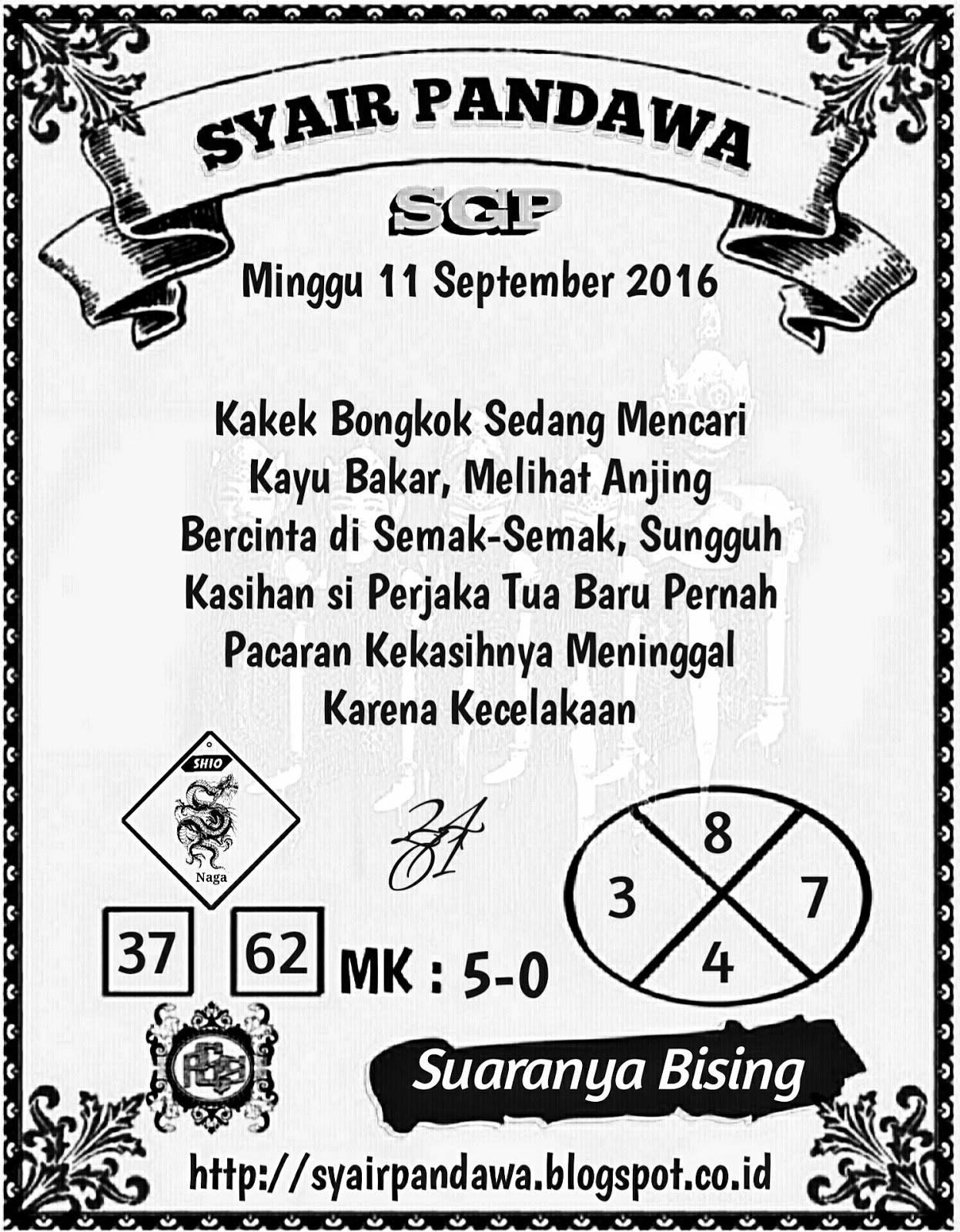 Syair Sgp Minggu 11 Sept 2016 Indowlatoto