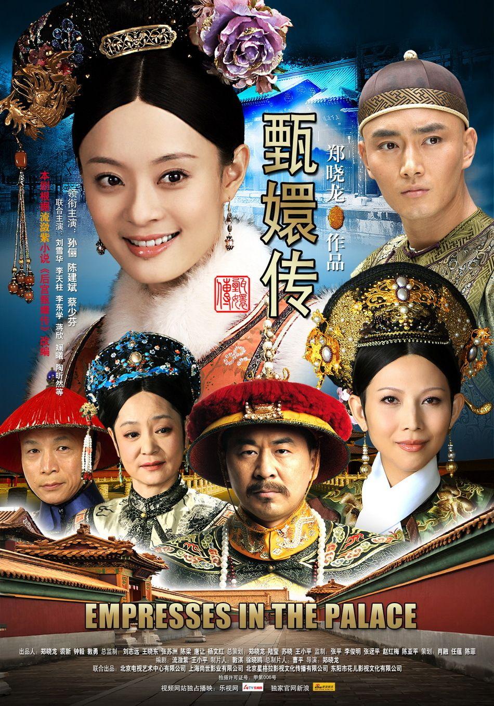 2012 best c-drama Legend of Zhen Huan