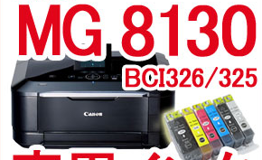 -Canon is aware that its customers can often choose to upgrade their existing operating systems but, before doing so