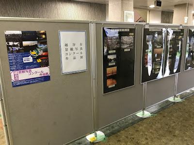越谷市景観写真コンクール作品展開催のお知らせ