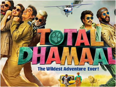 Ajay Devgn - Madhuri Dixit - Anil Kapoor starrer Total Dhamaal's Official trailer Review