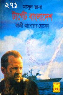Target Bangladesh by Kazi Anwar Hossain (Masud Rana - 271)
