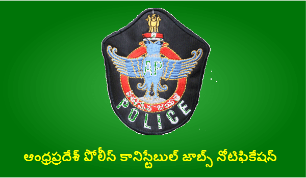 Image result for AP Police Recruitment