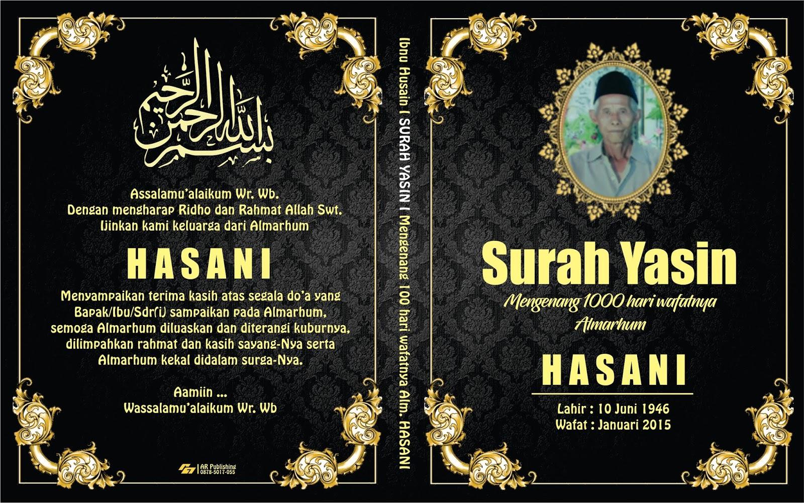 surah yasin vector file free