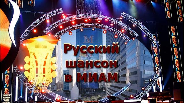 русский шансон Блог ступени совершенствования