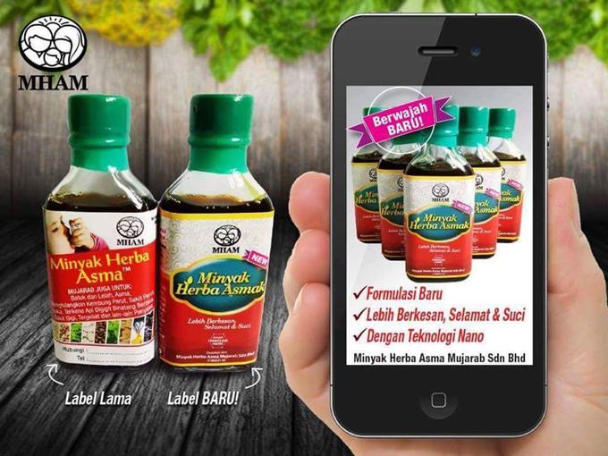 Minyak Herba Asmak - Penawar Asma Pada Bayi Label Baru