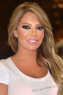 Lilia Al Atrash