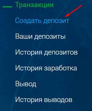 Регистрация в Alt4Coin 2