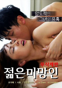 [18+] A Young Widow (2019)