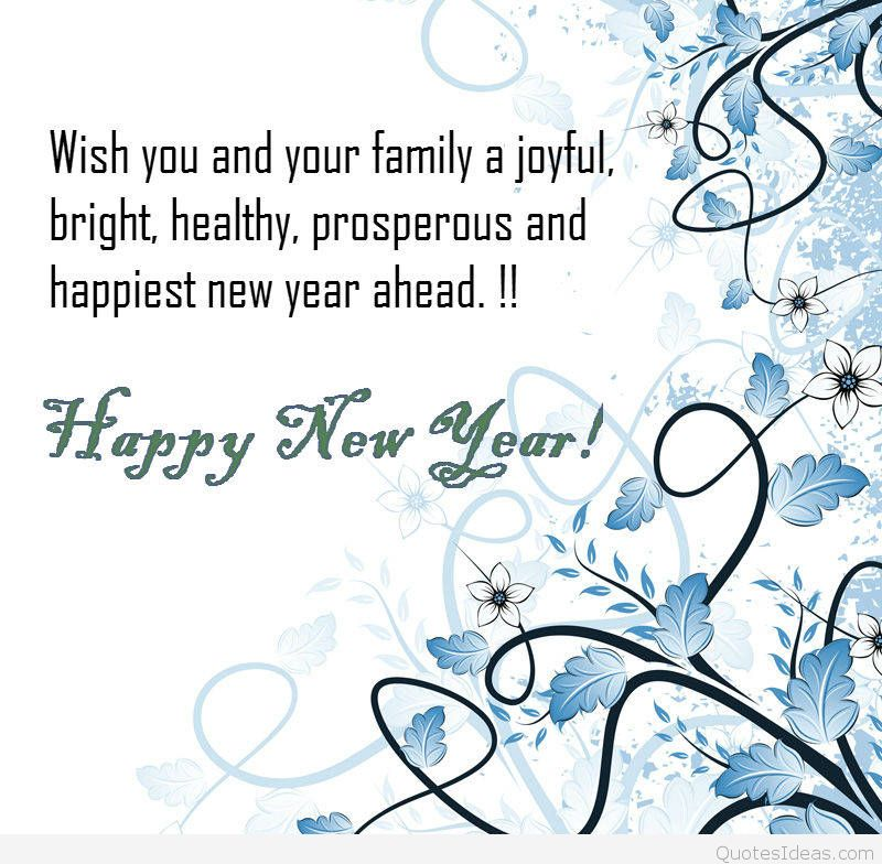 Happy new Year 2017 : Happy new year Quotes 2017 best and latest ...