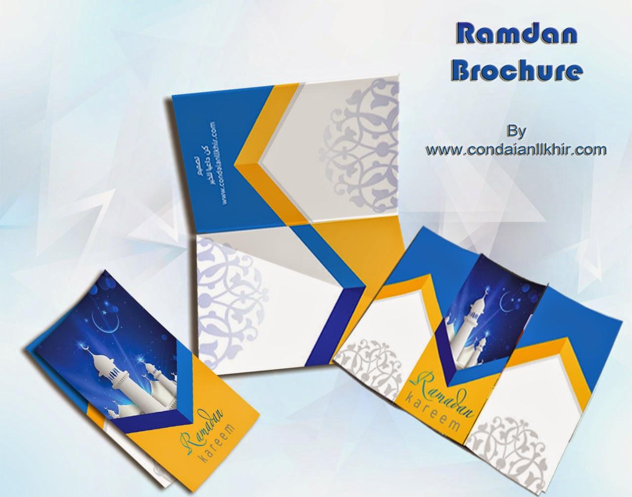 تحميل كتاب مجالس رمضانية