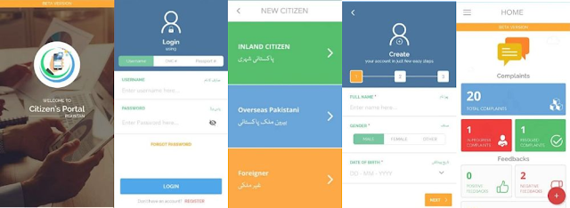 Every Pakistani Now Has A Voice: PM Khan Inaugurates Complaint Portal For Citizens