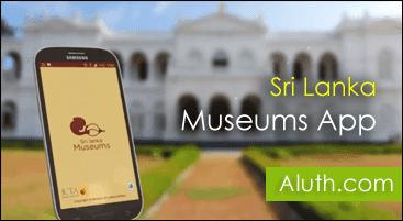 http://www.aluth.com/2017/01/sri-lanka-museums.html