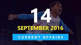 Current Affairs Quiz 14 September 2016