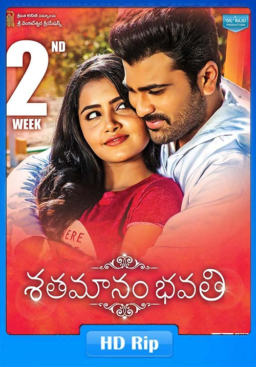 SO Krishnamurthy Sathamanam Bhavati 2019 720p HQ HDRip Hindi Dubbed | 480p 300MB | 100MB HEVC