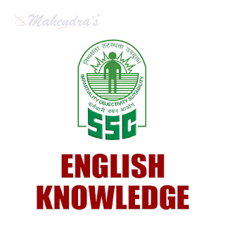 SSC Quiz | English Language | 23 - 09 - 17