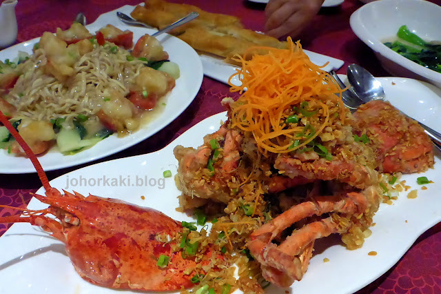 Lobster-&-Crab-Blue-Lagoon-Seafood-Mississauga-Chinese-Centre