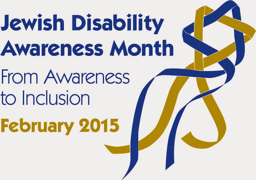 Jewish Disability Awareness Month, JDAMblogs, Removing the Stumbling Block
