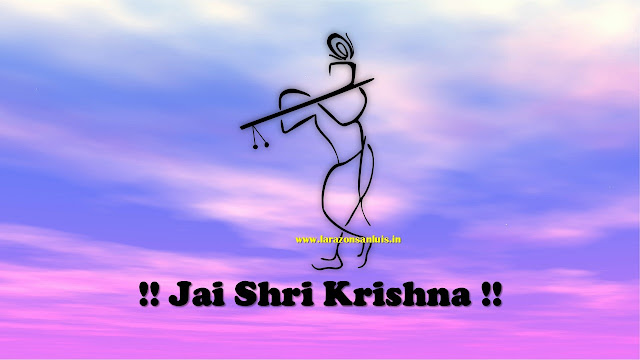 { Amazing } Jai Shree Krishna Images | Jai Shri Krishna Image